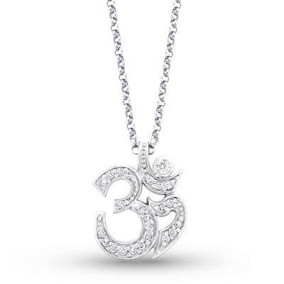 KC Designs 14k White Gold 0.25ctw Diamond Aum Pendant Necklace