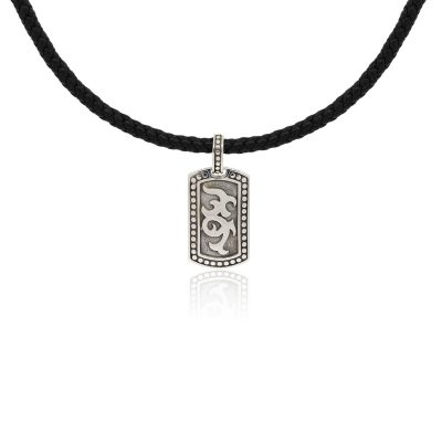 John Hardy Dayak Sterling Silver Small Dog Tag on Leather Necklace