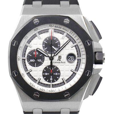 Audemars Piguet 26400 Royal Oak Offshore Stainless Steel Watch
